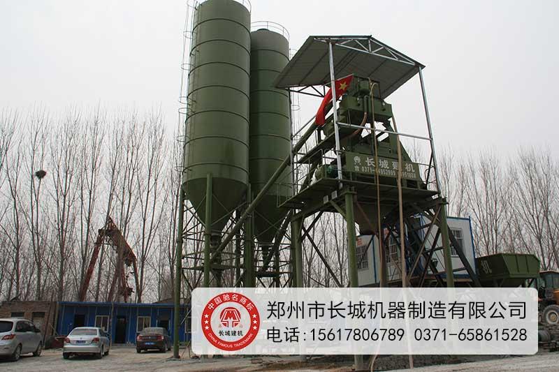 HZS75混凝土攪拌(ban)站(zhan)